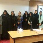 گزارش همایش روایت زنانه از جنگ