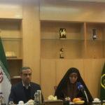 بانک جامع اطلاعاتی زنان با حضور معاون رئیس جمهوری رونمایی شد