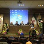 گزارش سیزدهمین همایش ملی انجمن زنان کارآفرین