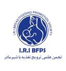 انجمن ترویج تغذیه با شیر مادر