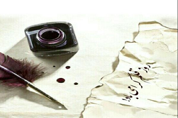 سوگند به قلم و آنچه مى نویسند