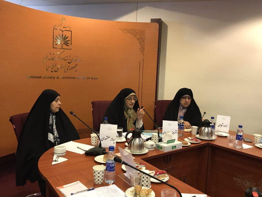 گزارش نشست واکاوی ضرورت حضور وزیر زن در کابینه دوازدهم