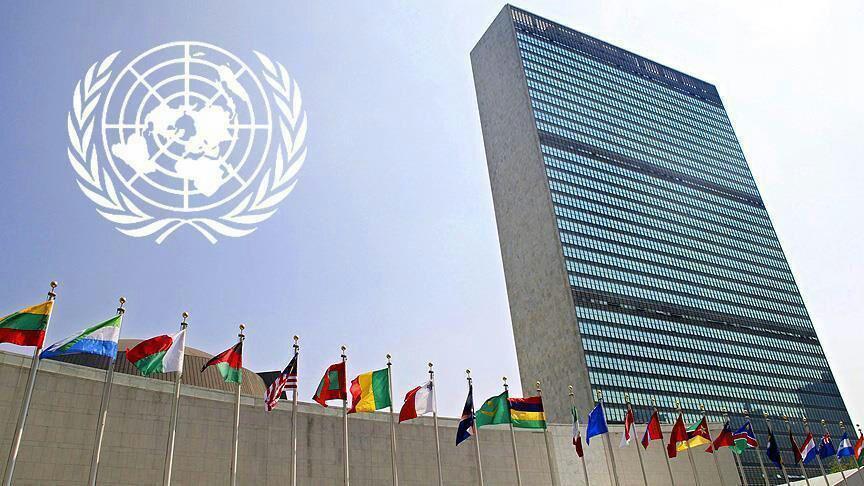 اطلاعیه ی زنان سازمان ملل – روز جهانی زن