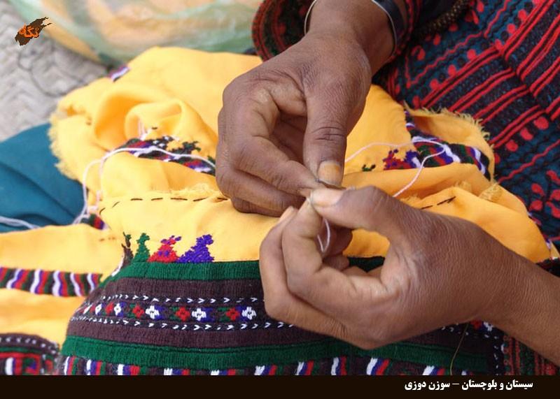 گزارشی از ظرفیتهای مغفول اشتغال در سیستان و بلوچستان: هنرهای باورنشده زنان حاشیهنشین
