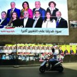 زنان و انتخابات لبنان