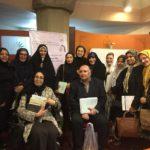 گزارش نشست هم اندیشی آسیب شناسی هویت جنسیتی  در ایران