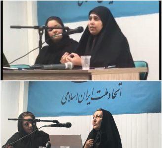 ایست لایحه تأمین امنیت زنان در ایستگاه قوه قضائیه